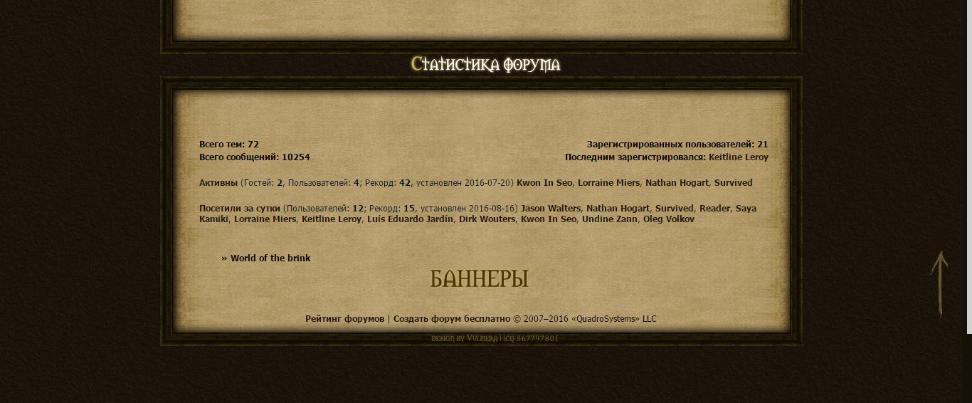 https://img-fotki.yandex.ru/get/57985/51498412.e0/0_c66e0_8d60f7d4_orig.png