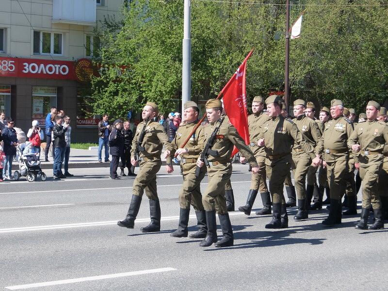 Тюмень - Парад Победы
