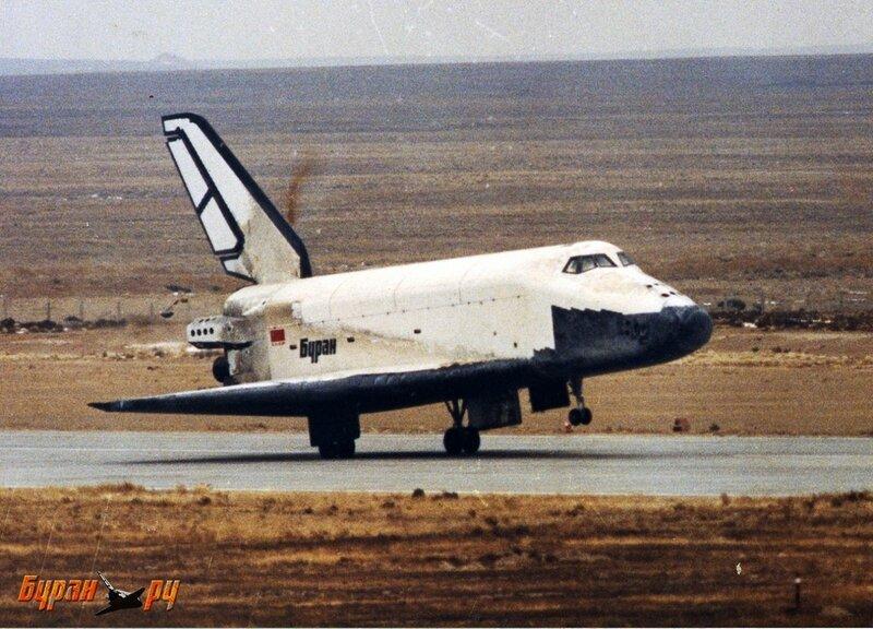 Орбитальный корабль Буран.jpg