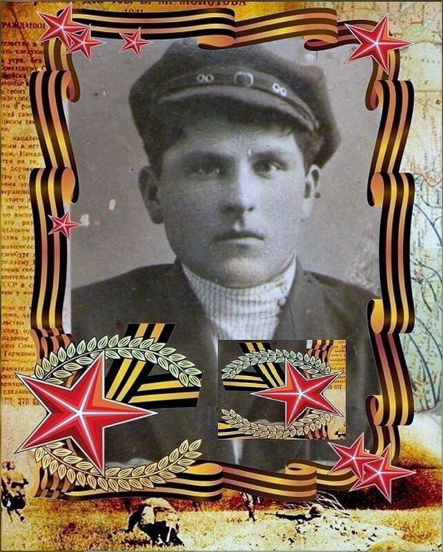 Мой дед... в 1942 году пропал безвести под Саур Могилой.jpg