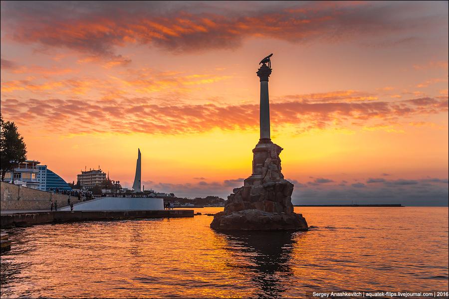 Закат в Севастополе