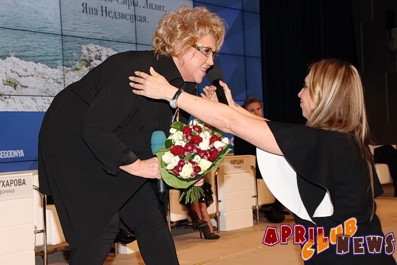 Яна Недзвецкая, Светлана Мастеркова