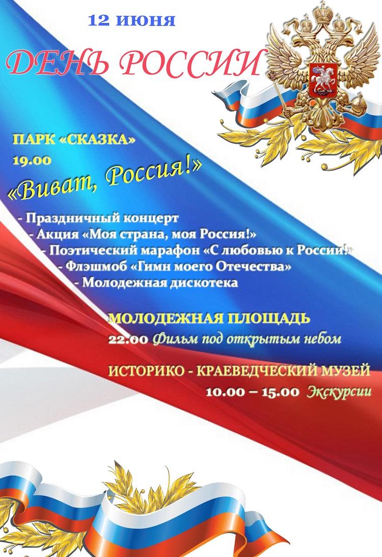 https://img-fotki.yandex.ru/get/57985/7857920.3/0_a0af3_e3019f91_orig.jpg