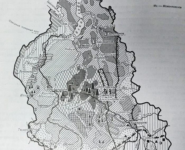 Авиация и нефть. Тюменский север в СССР