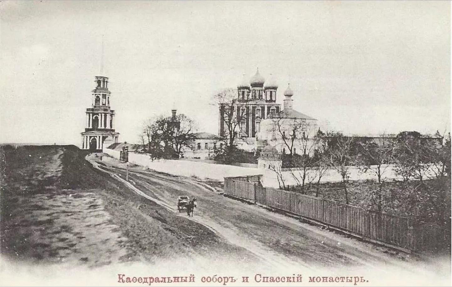 Кафедральный собор и Спасский монастырь