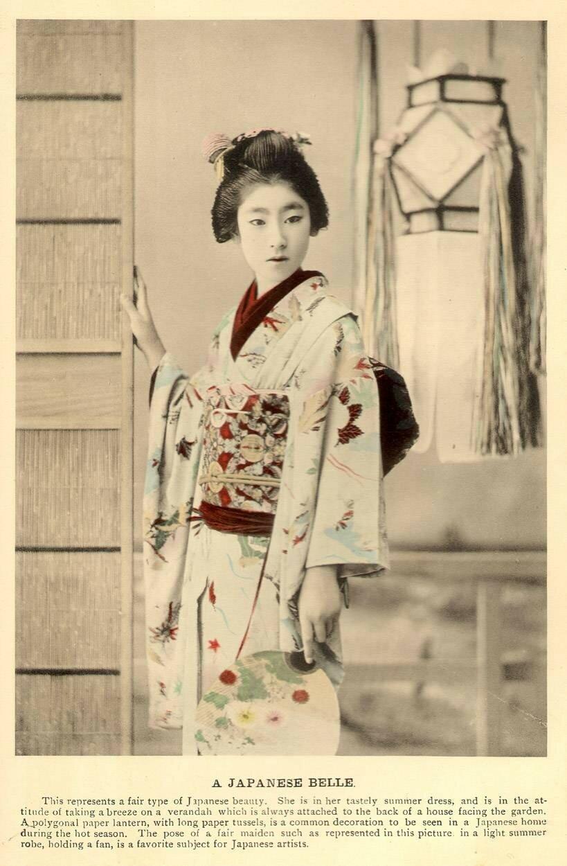 Японская красавица
