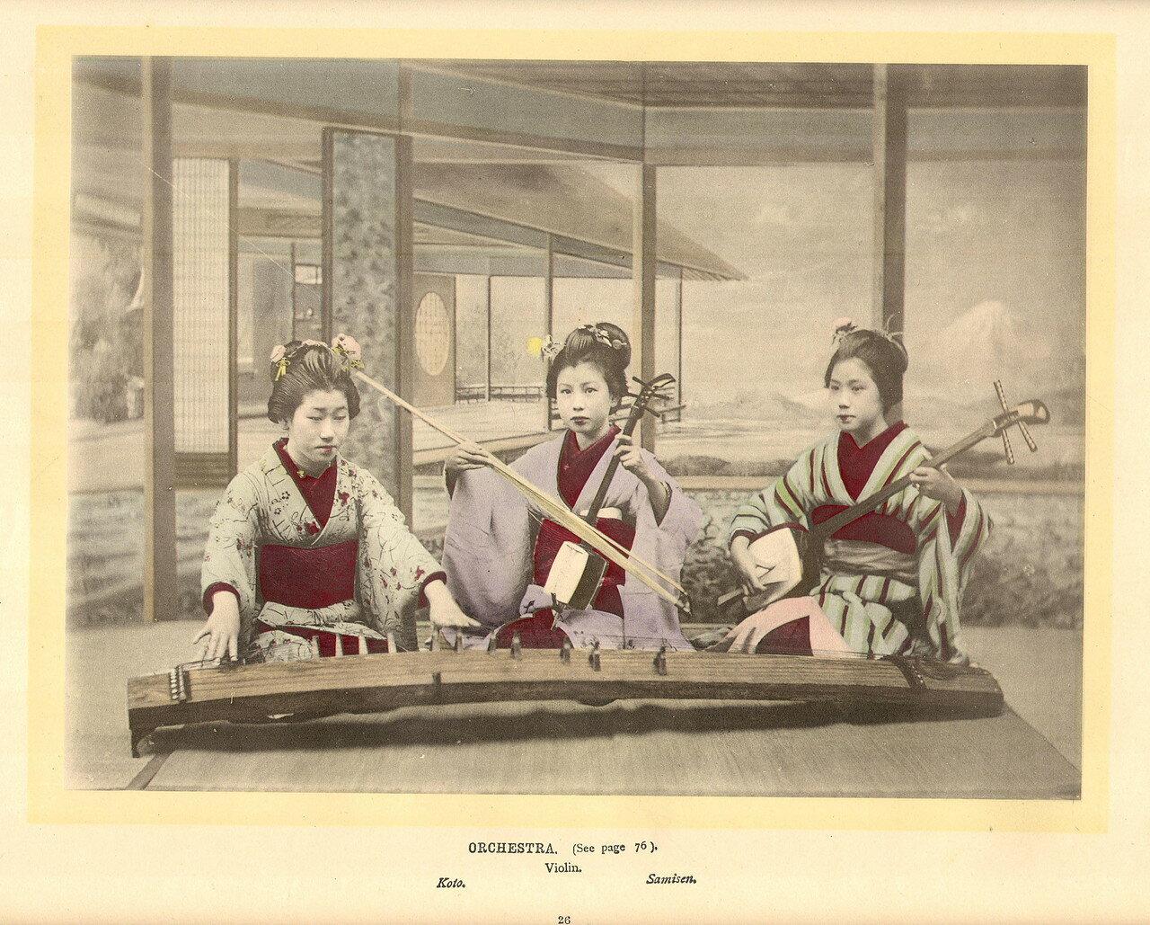 Оркестр. Киото, скрипка, самисен