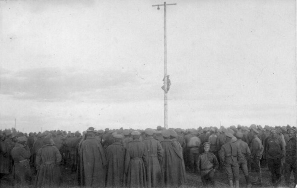 1915. Развлечения военных