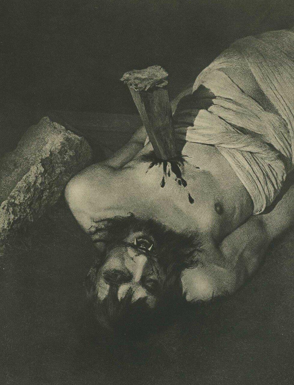1936. «Мадонны и монстры». Вампир