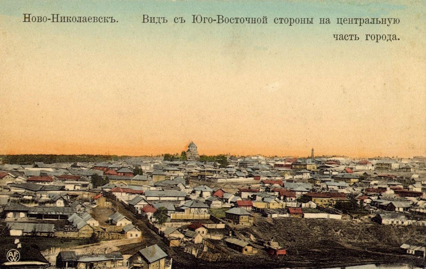 Вид с Юго-Восточной стороны на  центральную часть города