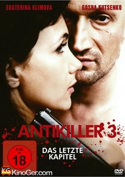 Antikiller 3 (2009)