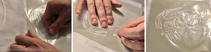 Як зробити оригінальний малюнок на футболці своїми руками