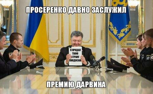 Хроники триффидов: Дружба Украины и России - это неизбежность
