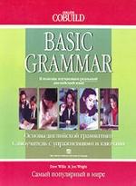 Книга Collins Cobuild - Basic Grammar - Self-Study Edition with Answers - Dave Willis, Jon Wright