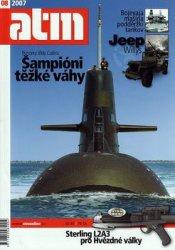 Журнал ATM 2007-08