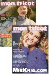 Журнал Mon Tricot Ano 14 № 3, Ano 16 № 4