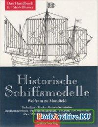Книга Historische Schiffsmodelle. Techniken, Tricks, Materialkenntnisse.
