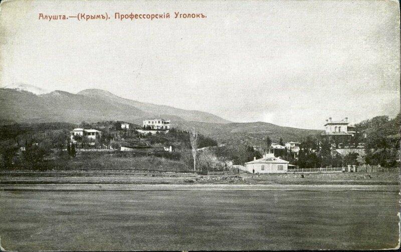 Крымская открытка 3.jpg