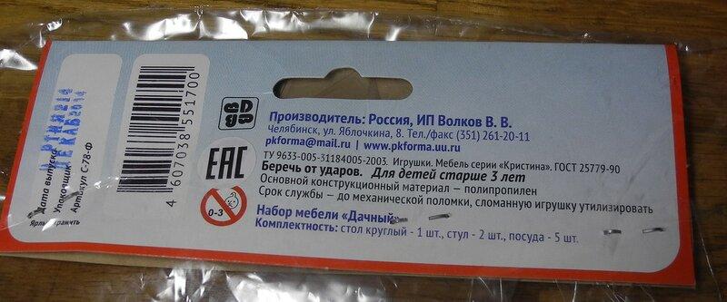 https://img-fotki.yandex.ru/get/5800/53861369.14/0_c5592_aa3db5c3_XL.jpg