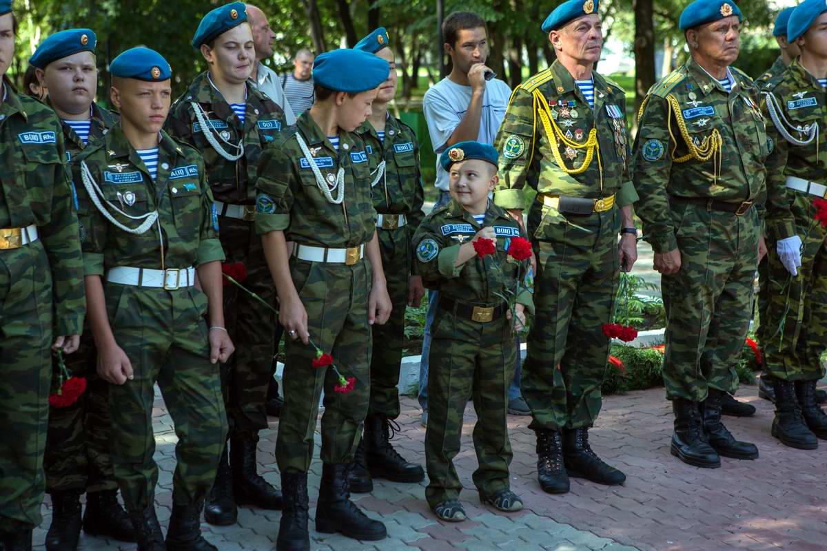 джейлин работает фото разных ввс армии россии придя работы