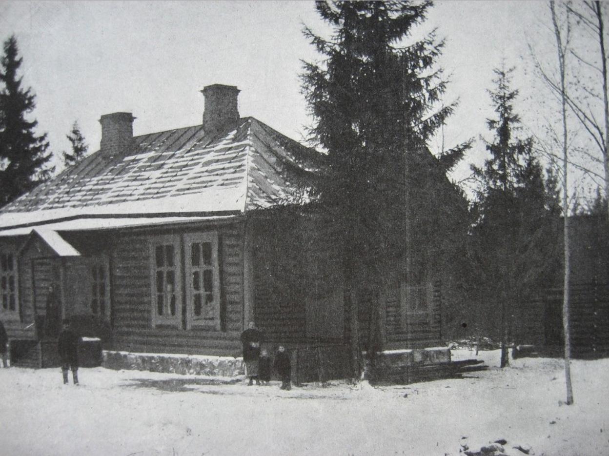 01. Типовой жилой дом для работников дороги