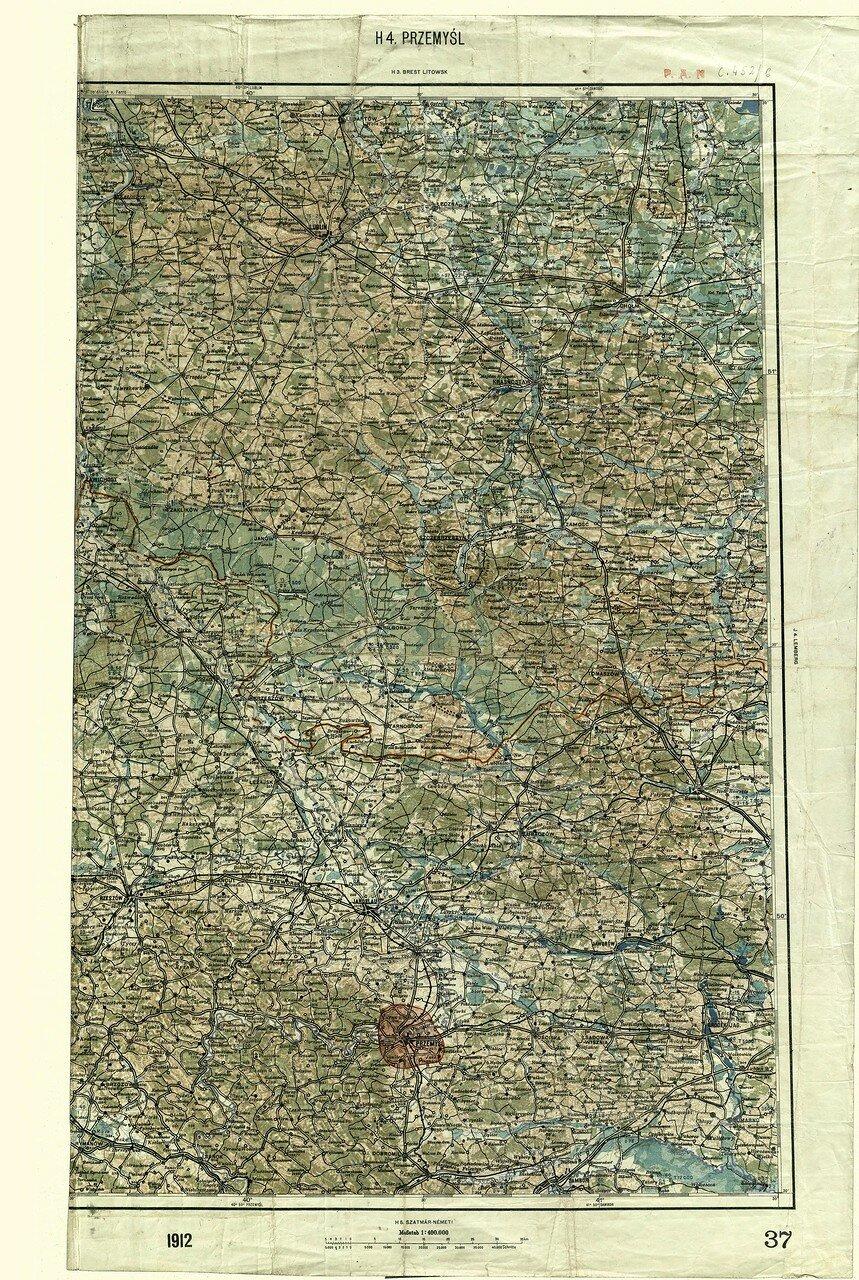 Перемышль. 1912