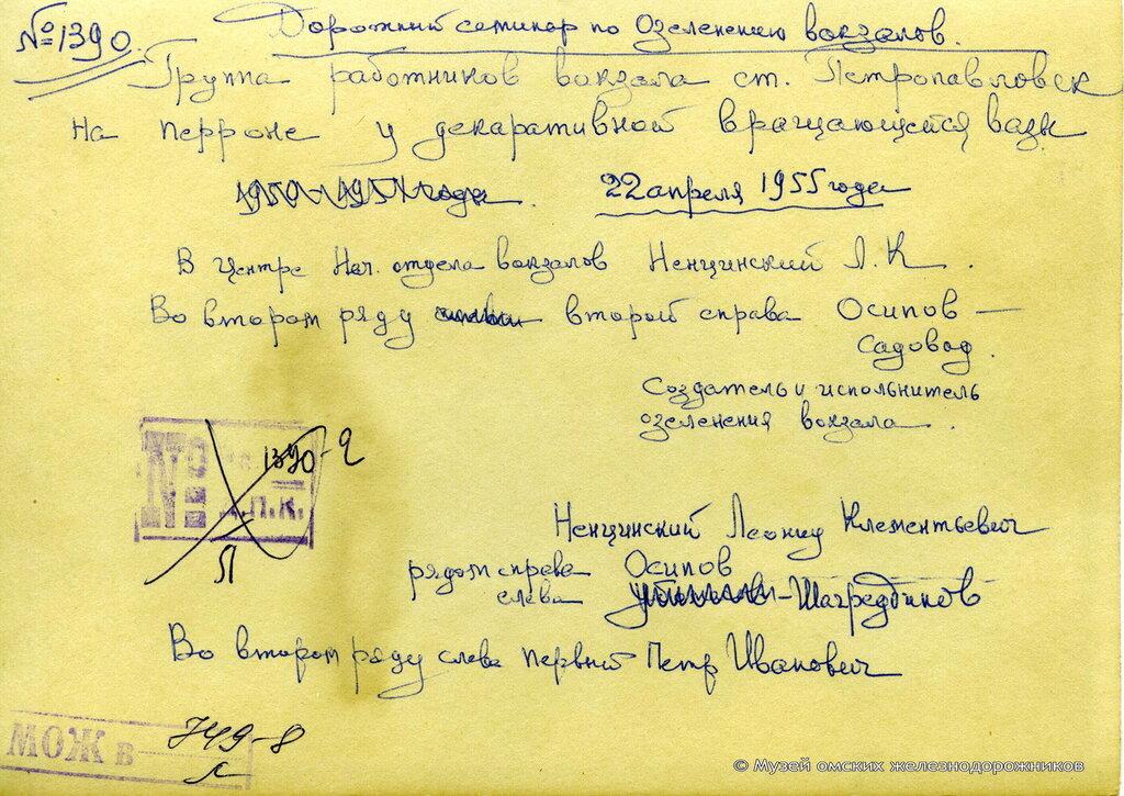Петропавловск1.jpg