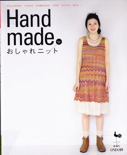 ONDORI handmade 2009