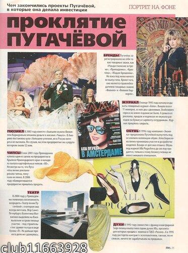 http://img-fotki.yandex.ru/get/5800/balabanoff-vadim.0/0_4bc99_7462c508_L.jpg