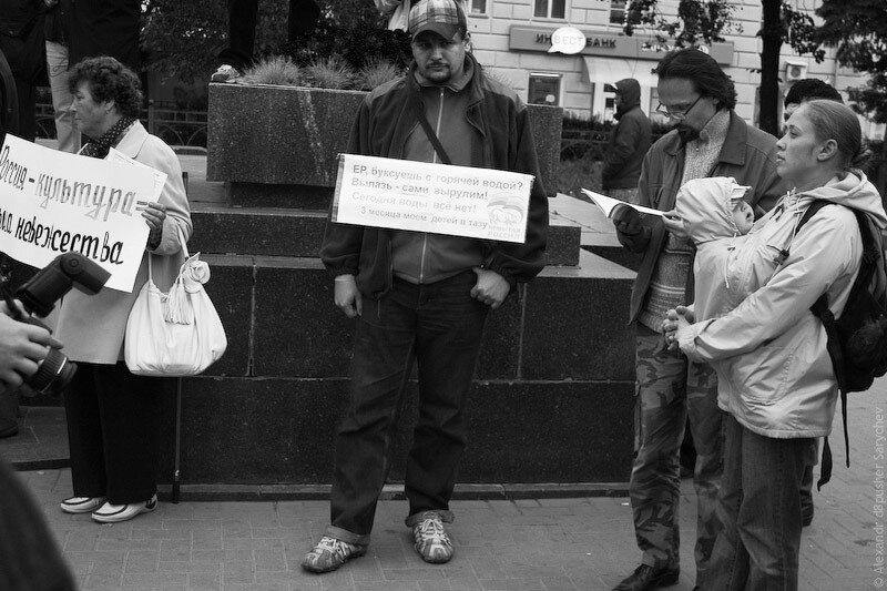 Митинг Другой России 2 октября 2010 - 114Kb