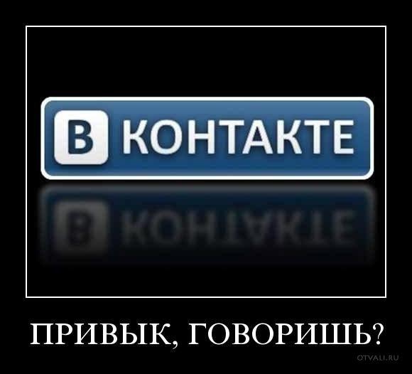 luchi-nenavisti-v-vkontakte-foto_47088_s__4