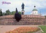Аф. Никитин-памятник