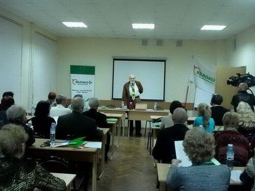 Конференция фракции «зелёная Россия» «РОДП «ЯБЛОКО»