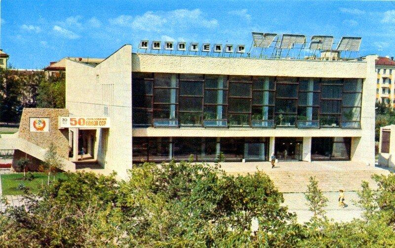 Челябинск. Кинотеатр Урал, фото Б. Погорелого, 1974 год.