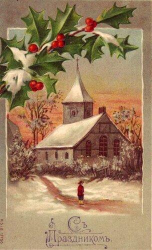 С праздником Рождества !
