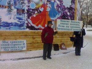 http://img-fotki.yandex.ru/get/5800/partyvolya.3/0_47ea8_9d803fe9_M.jpg