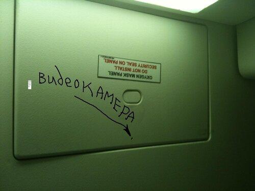 в туалете скрытой камерой фото