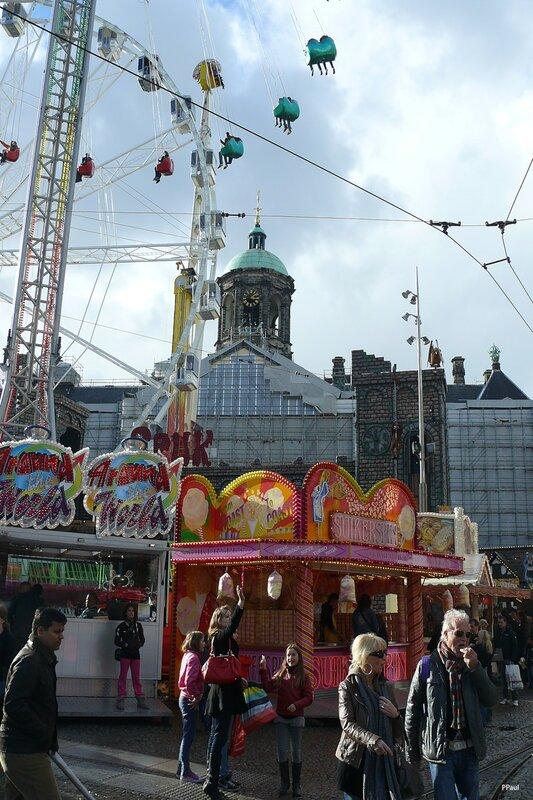 Амстердам...