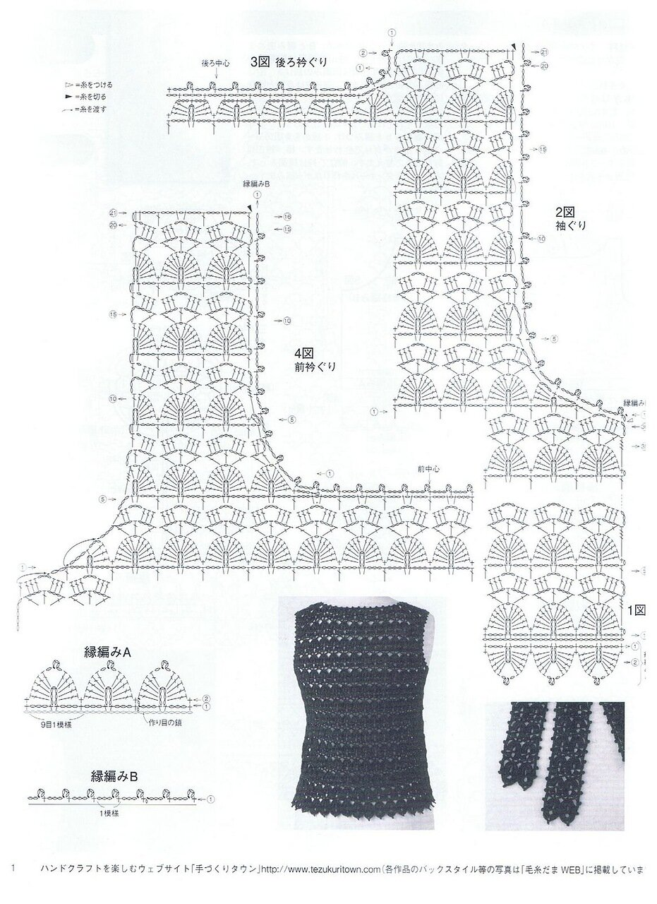схема вязания топа и жакета