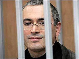 Ходорковский отбывает наказание в одной из колоний Карелии