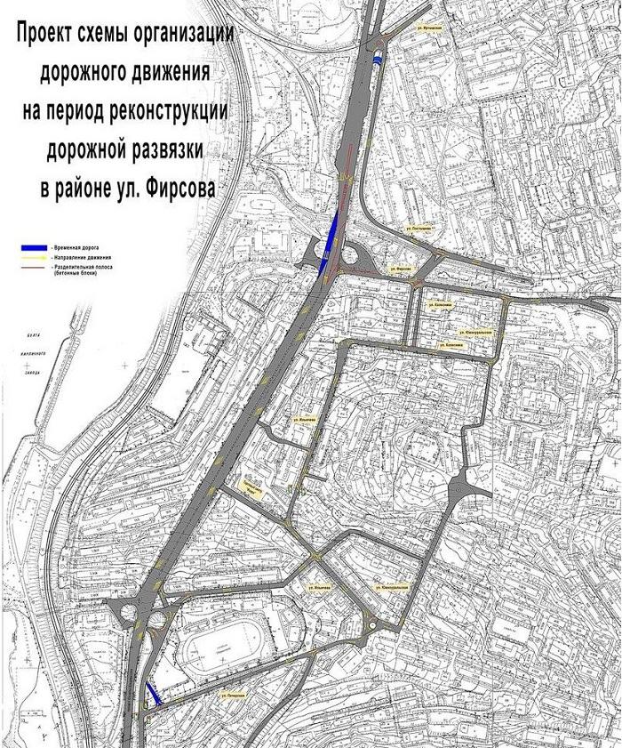 Реконструкция дорожной развязки в районе улицы Фирсова начнётся уже в этом месяце