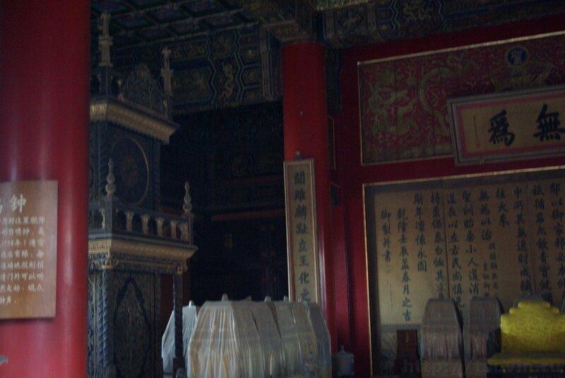 Китай зал великой гармонии фото