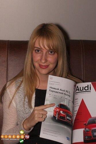 Презентация Audi A1 в Барнауле.