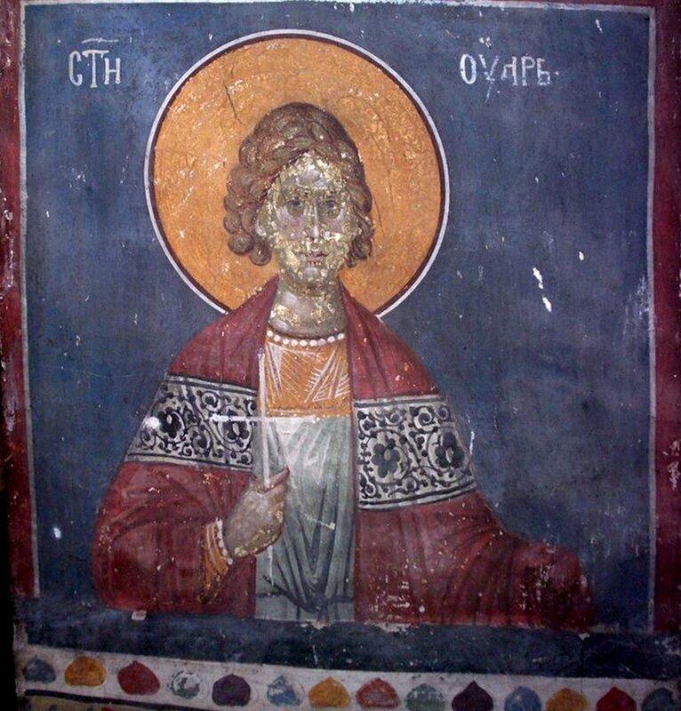 Святой мученик Уар. Фреска монастыря Грачаница, Косово, Сербия. Около 1320 года.