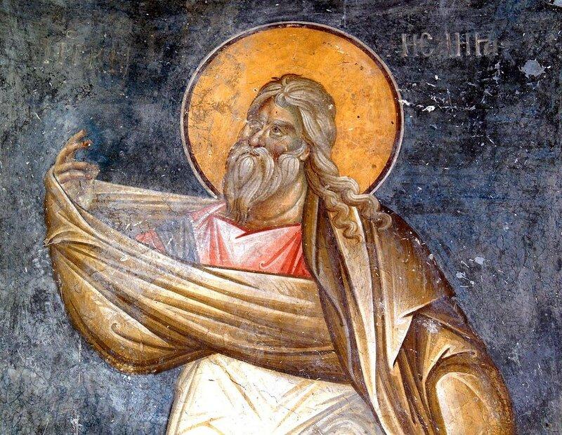 Святой Пророк Исаия. Фреска церкви Святых Иоакима и Анны (Королевской церкви) в монастыре Студеница, Сербия. 1314 год. Фрагмент.