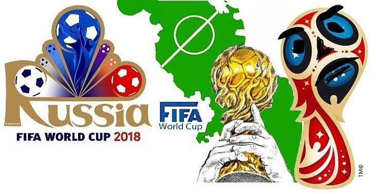 Эмблема чемпионата мира по футболу в россии 2018