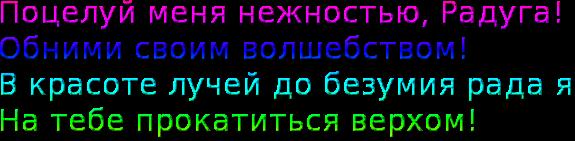 cooltext1768111441.png
