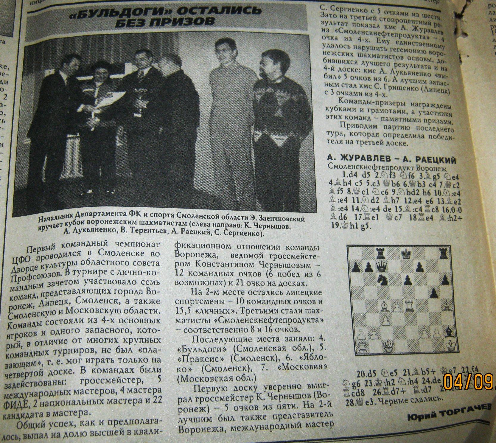 http://img-fotki.yandex.ru/get/5801/236155452.0/0_1351af_a6c2b4d5_orig.jpg