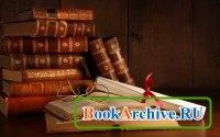 Книга Повести (183 произведения)