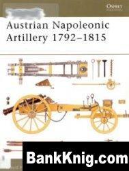 Книга Austrian Napoleonic Artillery 1792 - 1815 [Osprey New Vanguard 072] pdf:  12,5Мб
